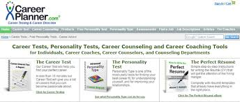 Career Test Free