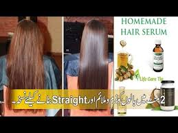 natural hair serum for dry and damaged hair in urdu and english