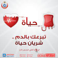 يحميك من هذه الأمراض... 5 فوائد صحية للتبرع بالدم - Sputnik Arabic