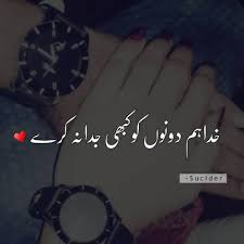 83049198 Alishna Khan Lõvê Urdu Poetry Romantic Love Poetry