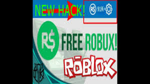 how to get free robux with inspect