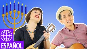 Small Picture Hanukkah Chanukah Songs for Kids Alina Celeste Spanish