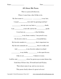 All About Me Worksheets Pdf All About Me Poem Pdf Language Arts Worksheets