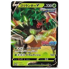 Maybe you would like to learn more about one of these? Pokemon 2021 Rillaboom V Rapid Strike Master Holo Promo Card 170 S P