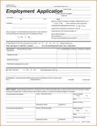 job application format pdf biodata format for job application uploaded by adham wasim