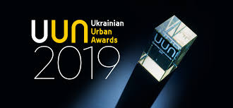 Ukrainian Urban Awards 2019 - PRAGMATIKA.MEDIA