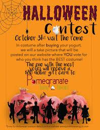 Halloween Costume Contest Pomegranate Frozen Yogurt