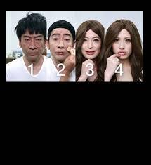 anese man makeup man to woman makeup you mugeek vidalondon