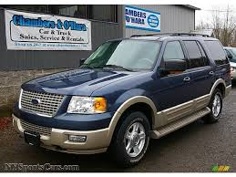2006 Ford Expedition best image gallery #6/12 - share and download