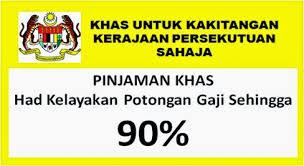 Image result for pinjaman untuk penjawat awam banners