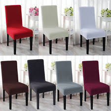 stretch dining room chair cover wedding banquet party spandex seat cover decor