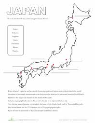 New free coloring pages stay creative at home with our latest. Map Of Japan Worksheet Education Com Japan For Kids Japan Geography Worksheets
