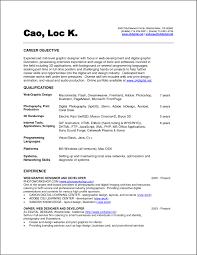 Computer Science Resume Example Awesome Resume Computer Science Medical Science Graduate Resume Sample