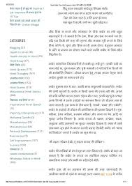 essay on swami vivekananda in hindi buy a essay for cheap words essay on swami vivekananda buy a essay for cheap words essay on swami vivekananda