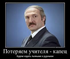 Картинки по запросу нищие учителя россии
