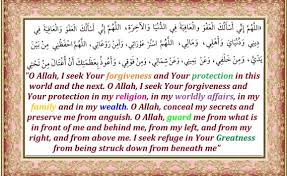 Du'as To Increase Your Incomesustenance And Wealth Archives Stunning Tamil Muslim Imaan Quotes