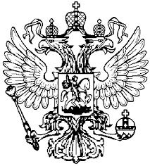 Реферат Герой СССР Осман Касаев com Банк рефератов  Герой СССР Осман Касаев