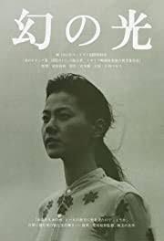 Makiko Esumi - IMDb