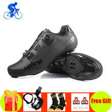 Road <b>Cycle Pedal</b> reviews – Online shopping and reviews for Road ...
