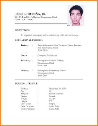 Resume Examples For Jobs Drupaldance Com