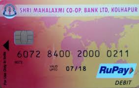 shri mahalaxmi co operative bank ltd