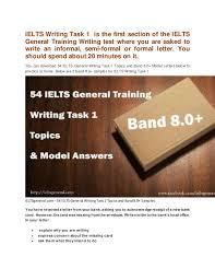 Essay training