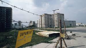 Последствия аварии на Чернобыльской АЭС могут ощущаться ещё не  В городе Припять после аварии на Чернобыльской АЭС