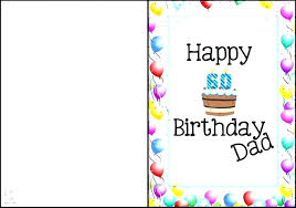 Online Birthday Cards For Dad Print Birthday Card Free Template