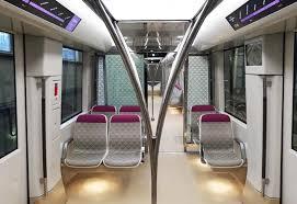Metro Interior Design