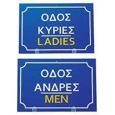 blue mens bathroom sign. Delighful Mens Greek Restaraunt Menu0027s And Womenu0027s Bathroom Signs Intended Blue Mens Bathroom Sign