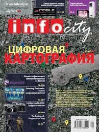 Samsung Galaxy Tab 2 - InfoCity - aзербайджанский журнал о ...