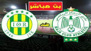 مشاهدة بث مباشر مباراة شبيبة القبائل والرجاء البيضاوي في كأس الإتحاد  الأفريقي 2021-07-10 - YouTube