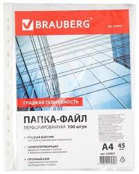 <b>BRAUBERG Папка</b>-файл перфорированная гладкая <b>А4</b>, 100 шт ...