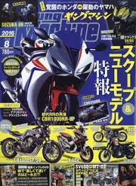 2018 honda motorcycle rumors. fine honda 2017 motorcycle news update  cbr1000rr u0026 cbr250rr  yamaha suzuki  kawasaki updatemotorcycle newscbrmodelshonda on 2018 honda motorcycle rumors