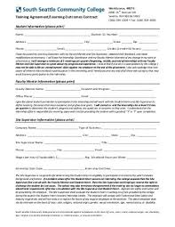 Student Agreement Contract Internship agreement for student civil servants