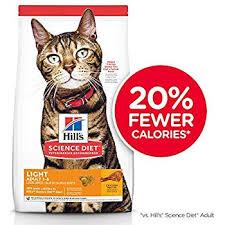 Amazon Com Hills Science Diet Adult Indoor Cat Food