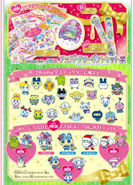 Tamagotchi Sanrio Mix Growth Chart Tamagotchi Mini 2019 Growth Chart Original Tamagotchi Growth