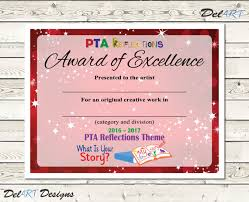 parenting certificate templates pta reflections certificate 2017 2018 digital printable pdf files