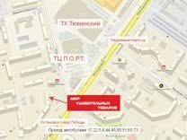 <b>массажный обруч хулахуп</b> - Авито — объявления в России ...