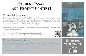 student essay and project contest nipissing university essay contest poster jpg