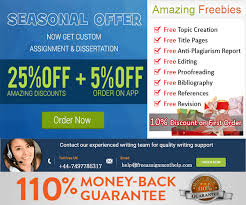 Buy Essay Online UK   Purchase Cheap Papers at Essay Tigers