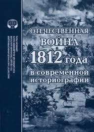 история повседневности Михаил Минц Свои