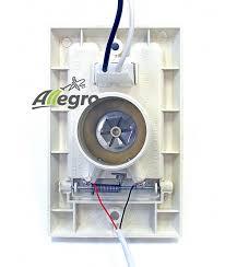 electrolux central vacuum super valve 120v 24 volt white inlet 1750 1c