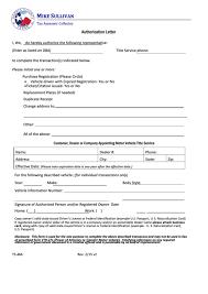 Fillable Authorization Letter Printable Pdf Download