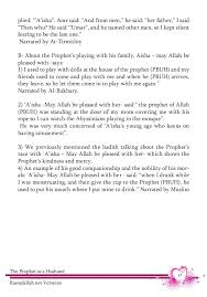 the prophet as a husband the prophet as a husband 20rasoulallah net versions 17