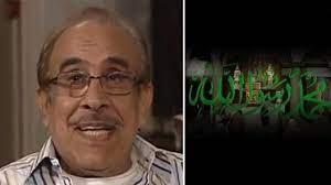 """خرابيش نيوز- وداعًا كرم النجار.. المسيحي الذي أعاد كتابة مسلسل """"محمد رسول  الله"""" - خرابيش نيوز"""