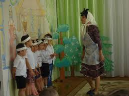 Курсовая работа по теме интеграция деятельности педагогов для  Детская одежда бемби от производителя одежда для