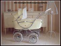 красивые коляски: лучшие изображения (25)   Коляски, Детские ...
