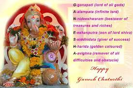 ganesh chaturthi archives best quotes and wishes images greetings happy ganesh chaturthi quotes in hindi english and marathi >