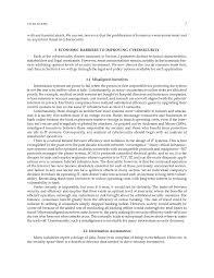 application essay writing in kannada pdf